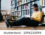 pensive african american young... | Shutterstock . vector #1096210094
