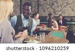 confident african american... | Shutterstock . vector #1096210259