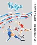 football and russia. colored... | Shutterstock .eps vector #1096211393