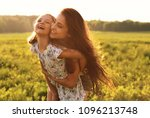 happy enjoying mother hugging... | Shutterstock . vector #1096213748