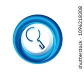 search magnifyier web button ... | Shutterstock .eps vector #1096218308