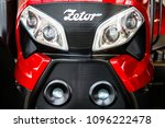 logoof  zetor gallery brno ... | Shutterstock . vector #1096222478