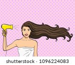 pop art background. a girl with ... | Shutterstock .eps vector #1096224083