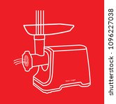 meat grinder line vector icon. | Shutterstock .eps vector #1096227038
