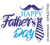 fathers day  family celebration ... | Shutterstock .eps vector #1096227536