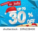 christmas biggest sale in july  ...   Shutterstock .eps vector #1096228430