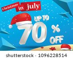 christmas biggest sale in july  ...   Shutterstock .eps vector #1096228514