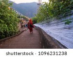 way down from adam's peak  sri... | Shutterstock . vector #1096231238