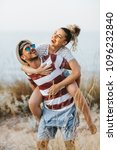 portrait of man carrying... | Shutterstock . vector #1096232840