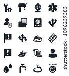 set of vector isolated black...   Shutterstock .eps vector #1096239383