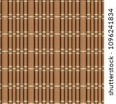 vector realistic seamless brown ... | Shutterstock .eps vector #1096241834