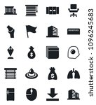 set of vector isolated black... | Shutterstock .eps vector #1096245683