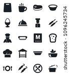 set of vector isolated black... | Shutterstock .eps vector #1096245734