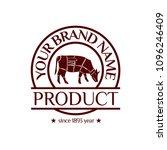 vector logotype  brand identity ... | Shutterstock .eps vector #1096246409