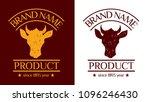 vector logotype  brand identity ... | Shutterstock .eps vector #1096246430