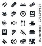 set of vector isolated black... | Shutterstock .eps vector #1096249634