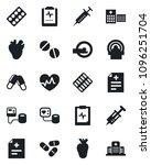 set of vector isolated black...   Shutterstock .eps vector #1096251704