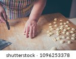 process making of typical...   Shutterstock . vector #1096253378
