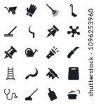 set of vector isolated black... | Shutterstock .eps vector #1096253960