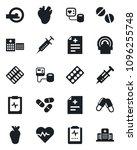 set of vector isolated black...   Shutterstock .eps vector #1096255748