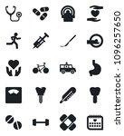 set of vector isolated black...   Shutterstock .eps vector #1096257650
