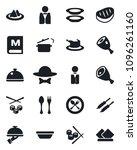 set of vector isolated black... | Shutterstock .eps vector #1096261160