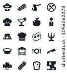 set of vector isolated black... | Shutterstock .eps vector #1096262378