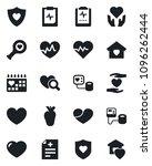 set of vector isolated black...   Shutterstock .eps vector #1096262444