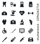 set of vector isolated black...   Shutterstock .eps vector #1096262714