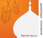 ramadan kareem islamic...   Shutterstock .eps vector #1096263449