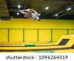trampoline jumper performs... | Shutterstock . vector #1096264319