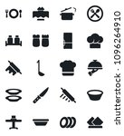 set of vector isolated black... | Shutterstock .eps vector #1096264910