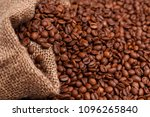 coffee beans in jute bag on... | Shutterstock . vector #1096265840