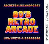 pixel retro alphabet font.... | Shutterstock .eps vector #1096267268