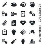 set of vector isolated black...   Shutterstock .eps vector #1096268624
