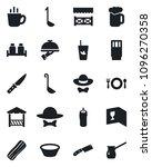 set of vector isolated black... | Shutterstock .eps vector #1096270358