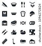 set of vector isolated black... | Shutterstock .eps vector #1096272824