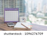 open notebook calendar june... | Shutterstock . vector #1096276709