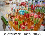 colorful candy lollipop of... | Shutterstock . vector #1096278890