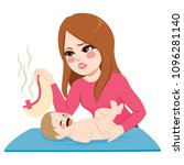 young mother changing stinky... | Shutterstock .eps vector #1096281140