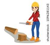 young brunette standing woman... | Shutterstock .eps vector #1096281143