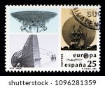 Small photo of MOSCOW, RUSSIA - MAY 10, 2018: A stamp printed in Spain shows EUROPA. Europe in Space, Europa (C.E.P.T.) serie, circa 1991
