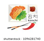 traditional dishes of south... | Shutterstock .eps vector #1096281740
