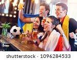 group of friends watching...   Shutterstock . vector #1096284533