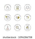 vector set of elegant line... | Shutterstock .eps vector #1096286708