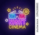 night cinema neon sign  bright... | Shutterstock .eps vector #1096288883