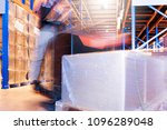 blurred forklift driver with... | Shutterstock . vector #1096289048