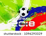 green background with soccer ... | Shutterstock .eps vector #1096293329