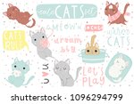 cute cat vector set isolated... | Shutterstock .eps vector #1096294799