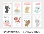 set of cute and funny cat cards ... | Shutterstock .eps vector #1096294823